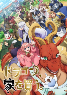 Dragon, Ie Wo Kau. Dragons House-Hunting, Dragon Goes House-Hunting, Doraie