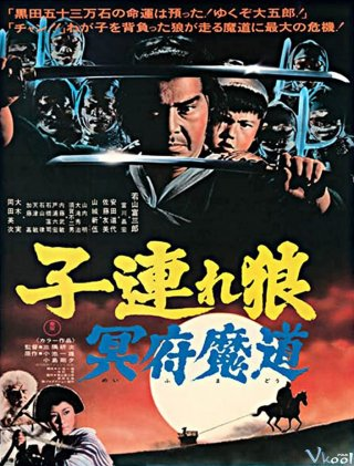 Độc Lang Phụ Tử 5 Lone Wolf And Cub 5: Baby Cart In The Land Of Demons