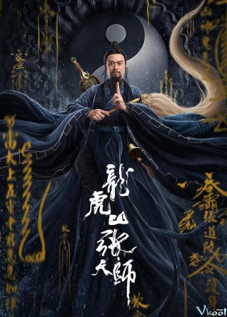 Trương Thiên Sư Núi Long Hổ