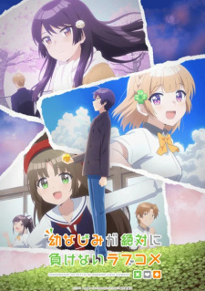 Osananajimi Ga Zettai Ni Makenai Love Comedy The Romcom Where The Childhood Friend Wont Lose!, Osamake