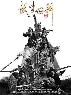 Võ Đang Nhất Kiếm - Wudang Yi Jian