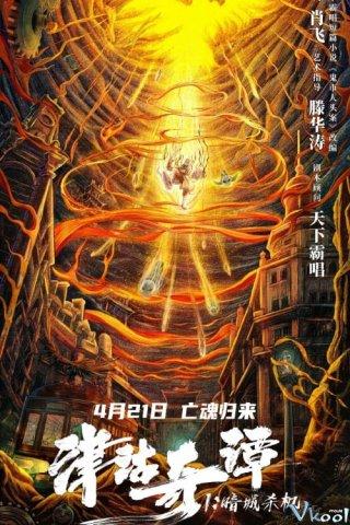 Tân Cô Kỳ Đàm 1: Ám Thành Sát Cơ - Tientsin Strange Tales 1: Murder In Dark City
