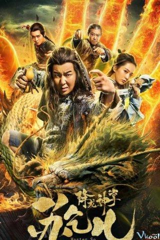 Giáng Long Thần Chưởng Tô Khất Nhi - Master So Dragon Subduing Palms