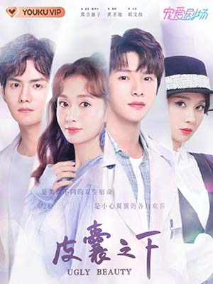Dưới Lớp Vỏ Bọc Ugly Beauty.Diễn Viên: Ha Ji Won,Joo Jin Mo,Ji Chang Wook