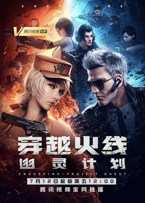 Hỏa Tiễn Xuyên Việt - Crossfire: Project Ghost