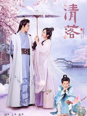 Thanh Lạc Qing Luo.Diễn Viên: Son Jong,Hak,An Woo,Yeon,Lee Joon,Young