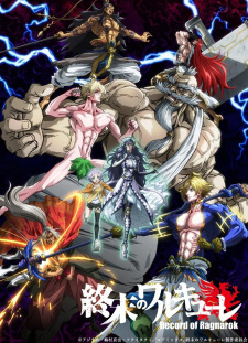 Shuumatsu No Walküre: Record Of Ragnarok Shuumatsu No Valkyrie, Valkyrie Of The End.Diễn Viên: Fifth Season Of Boku No Hero Academia