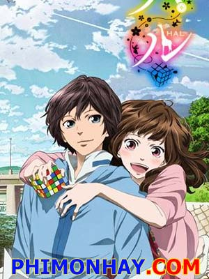 Hal The Movie Haru ハル.Diễn Viên: Shin,Yaku Benizakura,Hen