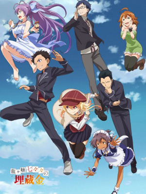Ryuugajou Nanana No Maizoukin Nananas Buried Treasure.Diễn Viên: Jaden Smith,Jackie Chan,Thành Long,Taraji P Henson,Wenwen Han,Rongguang Yu