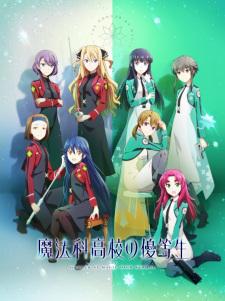 Mahouka Koukou No Yuutousei The Honor Student At Magic High School