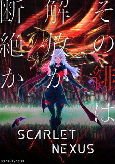 Scarlet Nexus Game Arpg