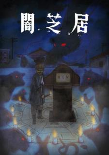 Japanese Ghost Stories Ninth Season - Yamishibai 9: Ninth Season Of Yami Shibai
