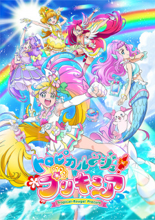 Tropical-Rouge! Precure Tropical-Rouge! Pretty Cure.Diễn Viên: Fifth Season Of Boku No Hero Academia