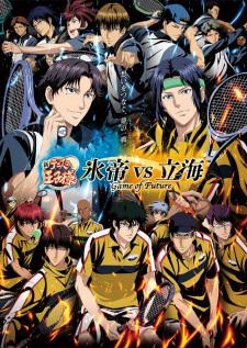 Shin Tennis No Ouji-Sama - Game Of Future - The New Prince Of Tennis: Hyoutei Vs. Rikkai Việt Sub (2021)