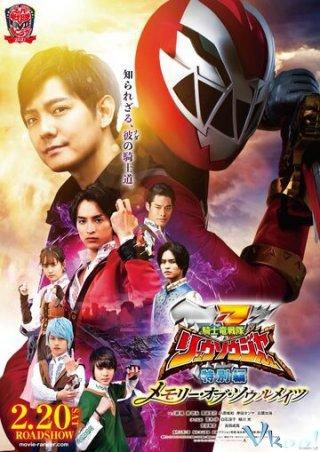 Siêu Nhân Kị Sĩ Khủng Long Ryusoulger Kishiryu Sentai Ryusoulger Special