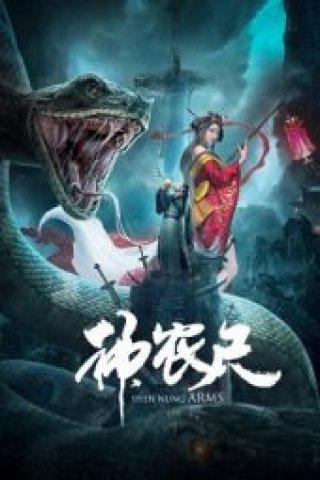 Thanh Kiếm Của Thần Nông - Sword Of Shennong