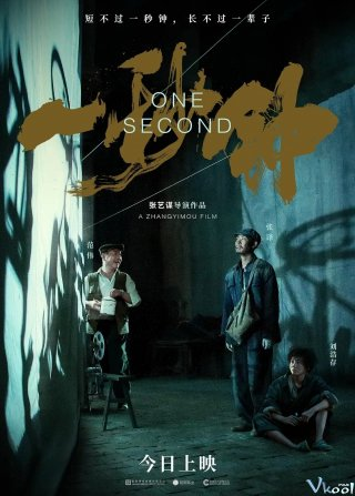 Một Giây One Second