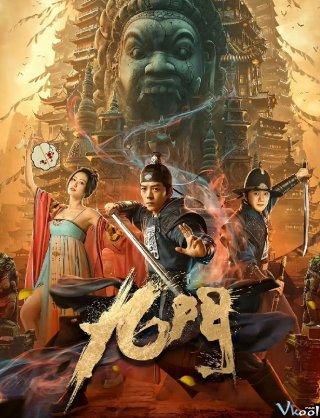 Cửu Môn - The Mystic Nine