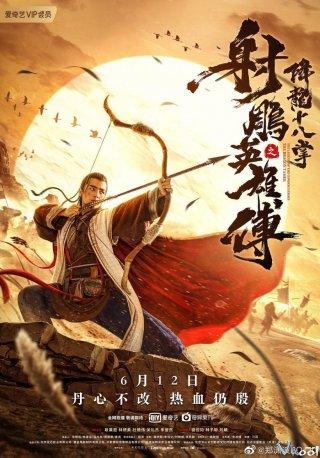 Anh Hùng Xạ Điêu: Hàng Long Thập Bát Chưởng The Legend Of The Condor Heroes: The Dragon Tamer