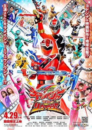 Chiến Đội Ma Tiến Kiramager Mashin Sentai Kiramager
