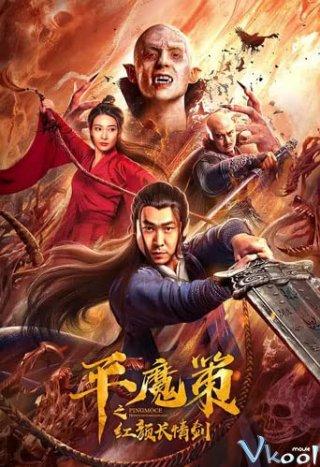 Quỷ Máu Ping Mo Ce: The Red Sword Of Eternal Love