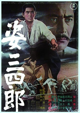 Judo Saga - Sanshiro Sugata Việt Sub (1965)