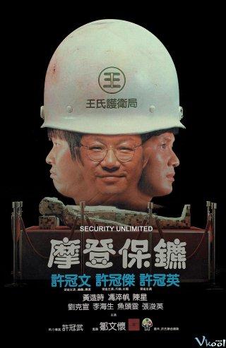Bảo Vệ Siêu Phàm Security Unlimited