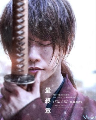 Lãng Khách Kenshin: Khởi Đầu - Rurouni Kenshin: Final Chapter Part Ii - The Beginning