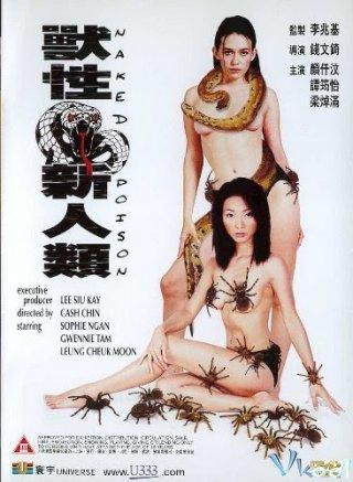 Rắn Độc 1 Naked Poison.Diễn Viên: Asami Reina,Maiguma Katsuya,Saito Takumi,Yamamoto Mizuki
