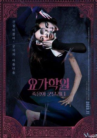 Đường Cong Của Quỷ The Cursed Lesson.Diễn Viên: Song,Kyoung Lee,Jack Lyons,Mi,Ran Ra,Sooyoung,Sang,Hyun Yoon