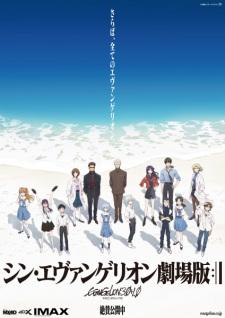 Evangelion: 3.0 1.0 Thrice Upon A Time Evangelion: 4.0, Rebuild Of Evangelion, Shin Evangelion Gekijouban