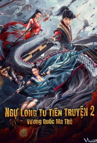 Ngự Long Tu Tiên Truyện: Vương Quốc Ma Thú Dragon Sword: Oulander