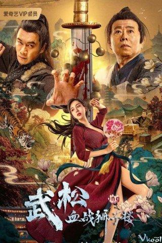 Võ Tòng Huyết Chiến Sư Tử Lâu - The Legend Of Justice Wusong