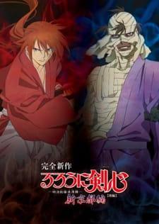 Rurouni Kenshin New Kyoto Arc Meiji Kenkaku Romantan - Shin Kyoto-Hen