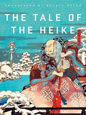 Heike Monogatari - The Heike Story, Truyện Kể Heike