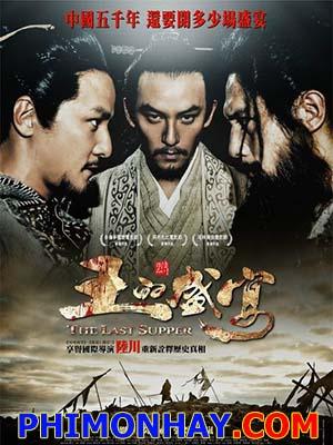 Huyết Yến The Last Supper.Diễn Viên: Ye Liu,Daniel Wu,Chen Chang