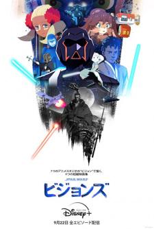 Star Wars - Visions