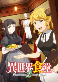 Isekai Shokudou 2 Restaurant To Another World 2