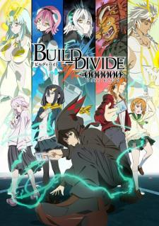 Build Divide: Code Black Build Divide: #000000