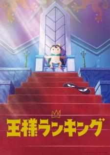 Ousama Ranking - Ranking Of Kings