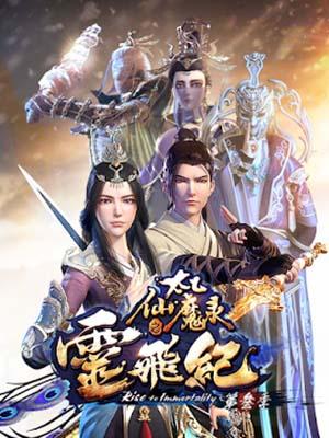 Thái Ất Tiên Ma Lục (Phần 1) Magical Legend (Season 1)
