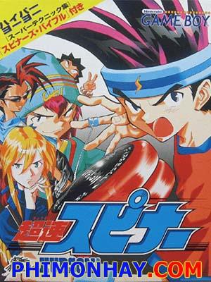 Yoyo Kì Diệu: Chousoku Spinner (Super Yoyo) Chosoku Spinner, Super Sonic Spinners, Super Speed Spinner