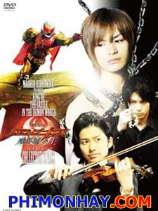 Kamen Rider Kiva: Chúa Tể Lâu Đài Ma Quái - King Of The Castle In The Demon World Kamen Rider Việt Sub (2008)