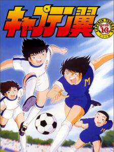 Tsubasa Giấc Mơ Sân Cỏ Captain Tsubasa: Vua Bóng Đá.Diễn Viên: Flash Kicker