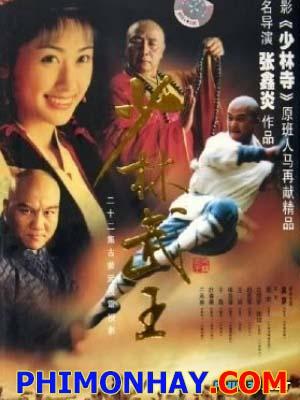 Thiếu Lâm Võ Vương - King Of Shao Lin