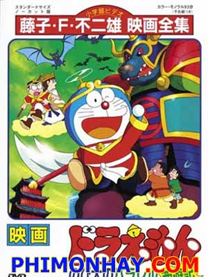 Doraemon: Nôbita Tây Du Kí The Record Of Nobitas Parallel Visit To The West