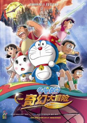 Thế Giới Pháp Thuật Doraemon: Nobitas New Great Adventure Into The Underworld.Diễn Viên: Cyril Raffaelli,David Belle,Philippe Torreton