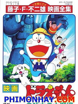 Nobita No Daimakyo: Nobita Thám Hiểm Vùng Đất Mới Doremon: Nobita And The Haunts Of Evil.Diễn Viên: Robert Pattinson,Juliette Binoche And Sarah Gadon