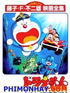 Nobita Và Lâu Đài Dưới Đáy Biển Doraemon: Nobita And The Castle Of The Undersea Devil.Diễn Viên: Db Sweeney,William Mapother,Richard Portnow