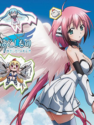 Vật Thất Lạc Của Bầu Trời 1: Misplaced By Heaven Sora No Otoshimono Ss1: Heavens Lost Property.Diễn Viên: Kenichi Matsuyama,Kazunari Ninomiya,Takayuki Yamada